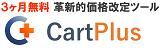 CartPlus